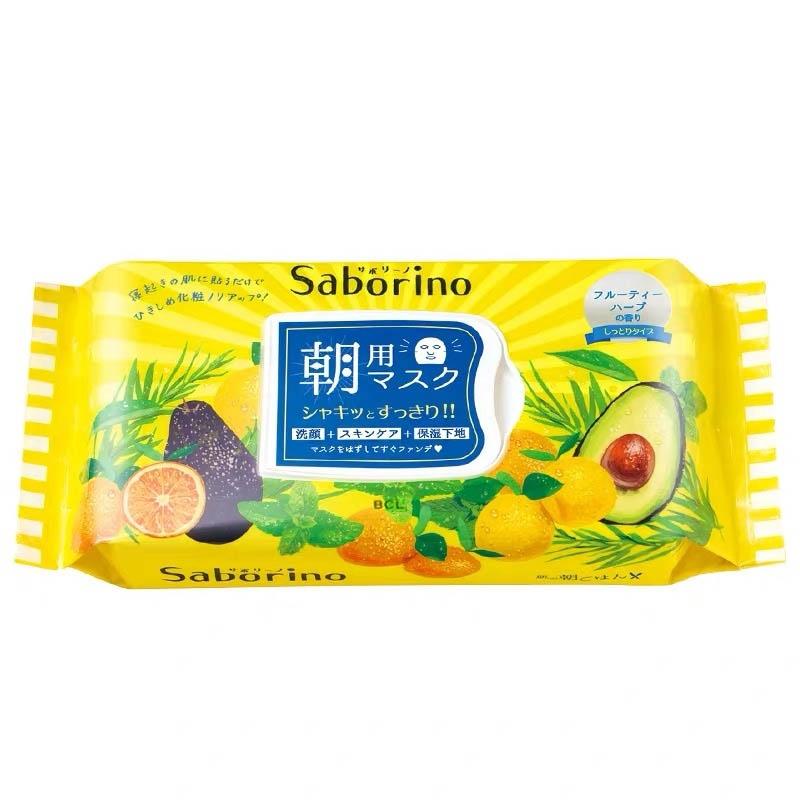 【日本直购】日本早安面膜60秒懒人免洗睡眠晚安面膜 水果滋润清爽醒肤