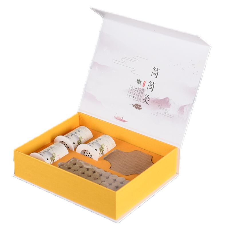 随身灸家用艾灸盒套装 悬灸器 悬灸筒胶布 纸筒灸 悬灸盒