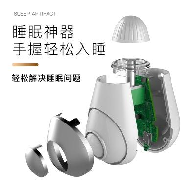 厂家直销春眠助眠仪 促进改善睡眠质量失眠辅助 物理电波健康调节