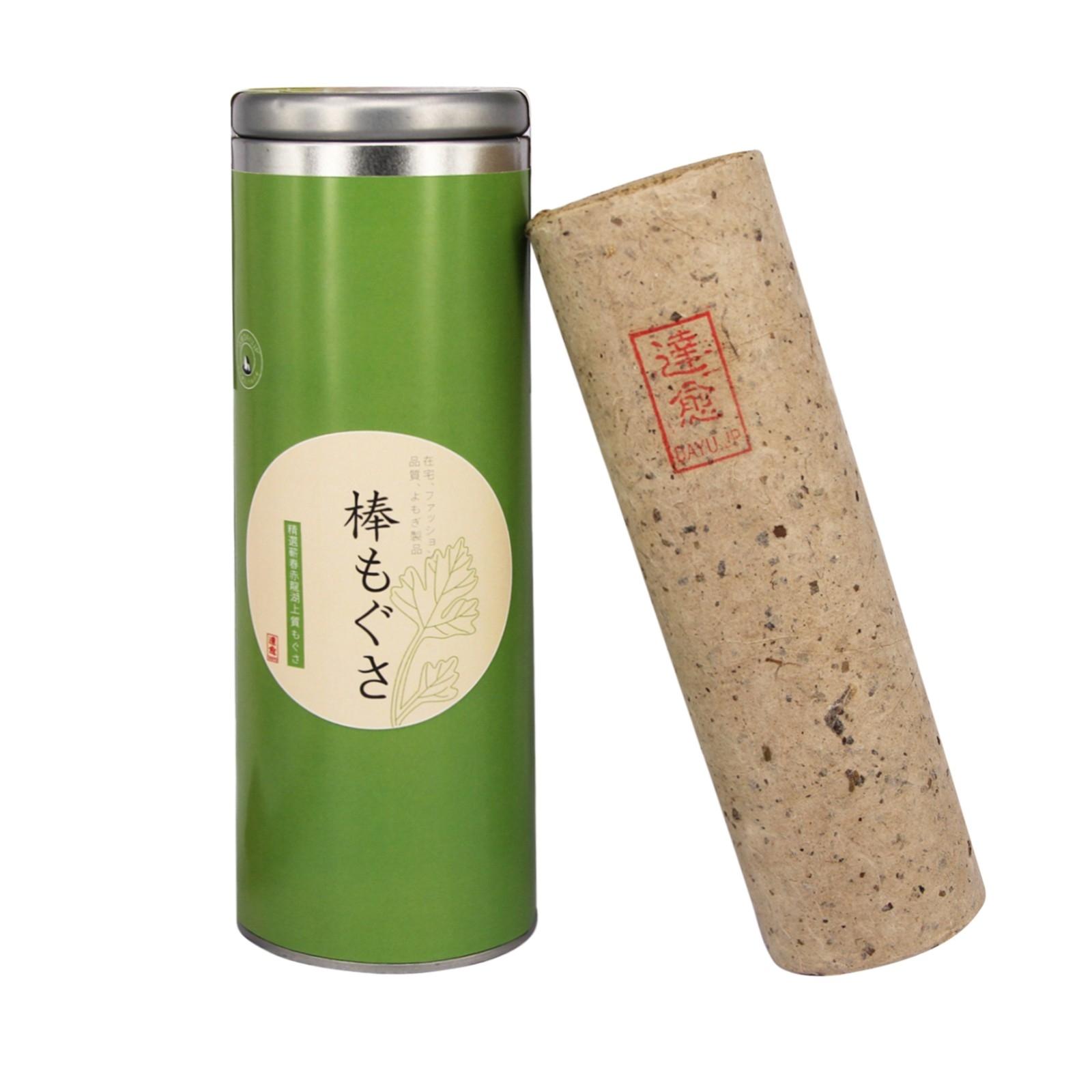 达愈出口日本3年陈雷火灸艾条艾柱艾灸家用正品纯艾桑皮纸熏灸3cm